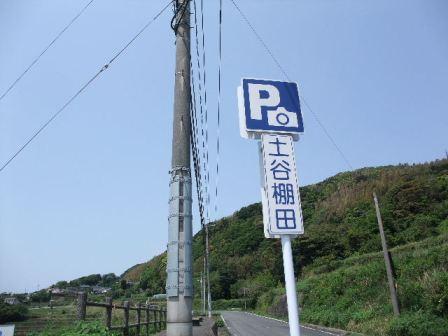 2012_05052012-5-5福島の釣りと0009.JPG