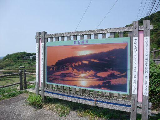 2012_05052012-5-5福島の釣りと0010.JPG