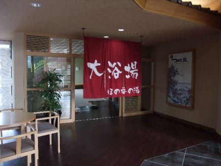 2012_05052012-5-5福島の釣りと0014.JPG